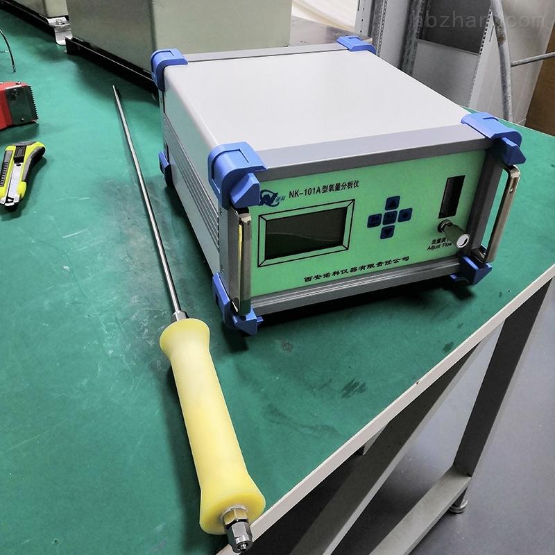 氧气浓度在线分析仪