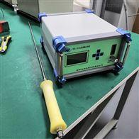 NK-101A氧气浓度在线分析仪