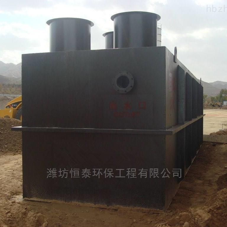 MBR一体化污水处理设备如何选型及调试