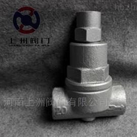 CS17H内螺纹双金属片式疏水阀