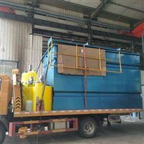 SL制浆造纸废水任务流程