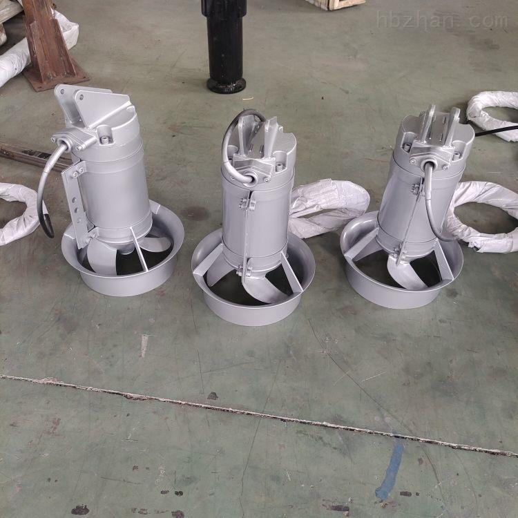 高浓度耐酸碱性污水池潜水搅拌机