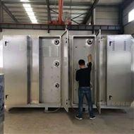 KT工业环保油烟净化器