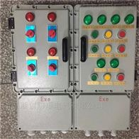 BXMD-铝合金拼体隔爆/防爆配电箱