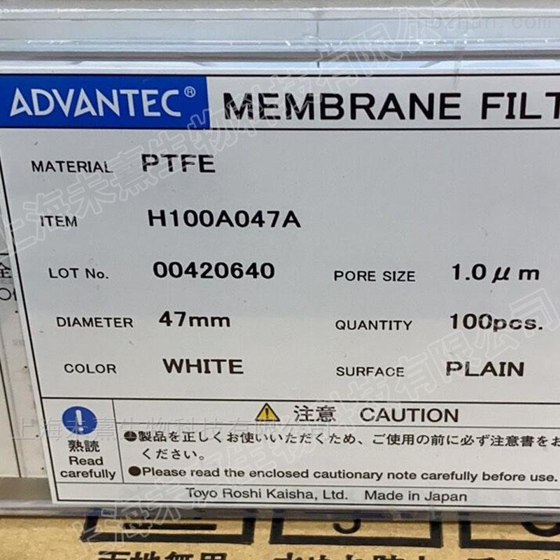 东洋孔径1.0um聚四氟乙烯亲水白色滤膜