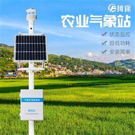 FT-CQX5农业物联网田间气象站