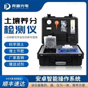 JD-GT4科技型土壤水分检测仪