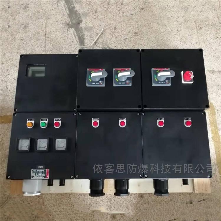 黑色全塑防爆防腐照明动力配电箱控制箱