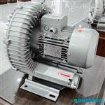 全风风机工业高压鼓风机 漩涡气泵 旋涡式真空泵