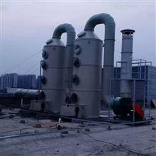 实验室酸雾净化设备 雾化水膜净化器