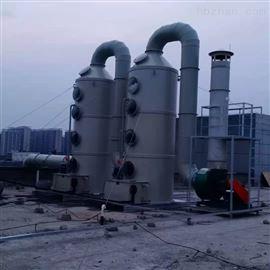 废气治理实验室酸雾净化设备 雾化水膜净化器