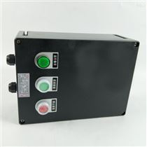FXQ-40A40A防水防尘防腐磁力启动器