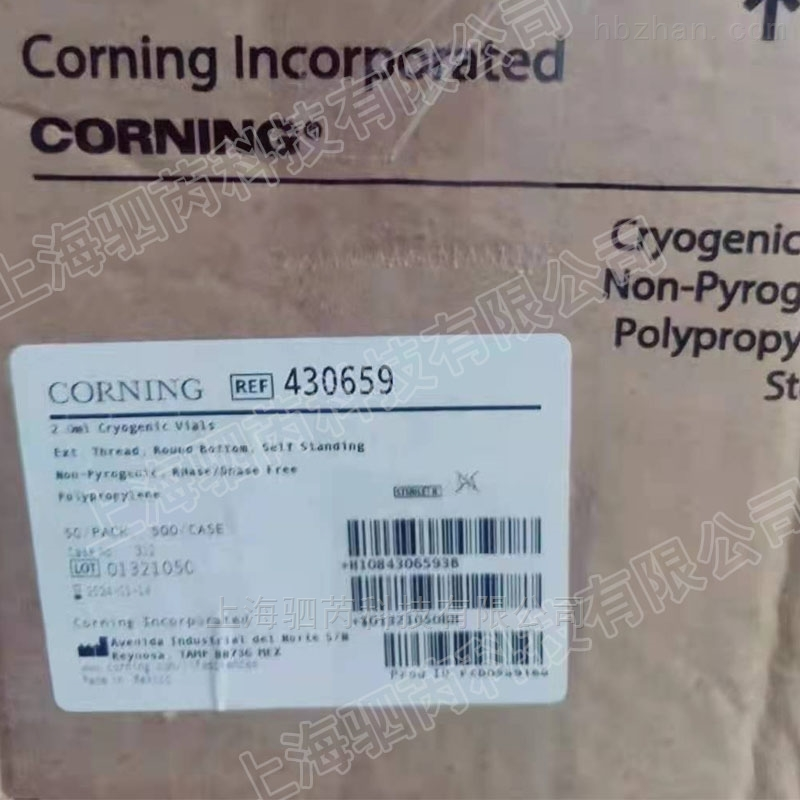 康宁Corning 2.0ml自立式外旋盖冻存管