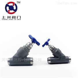 STY-D焊接式截止阀