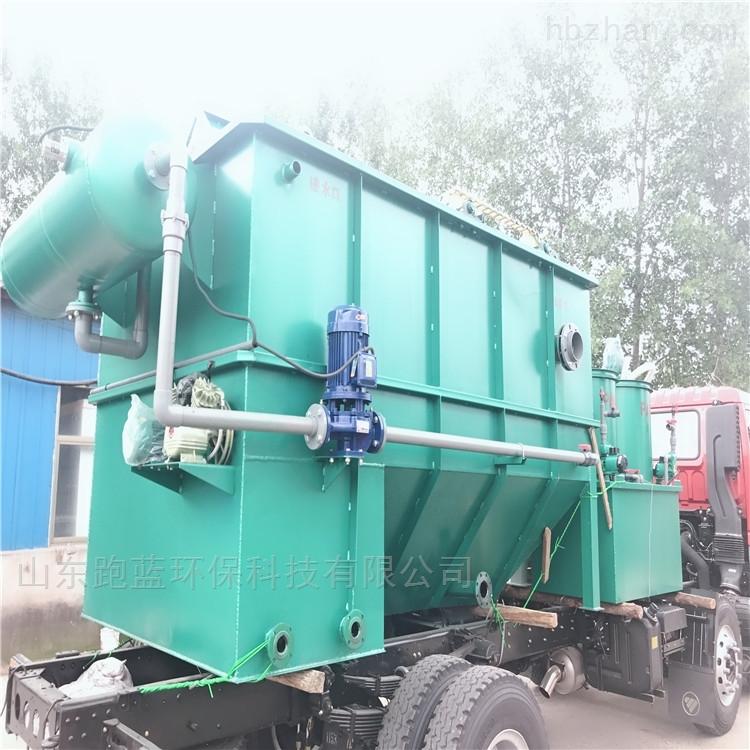 溶气气浮机设备 食品加工污水处理设备