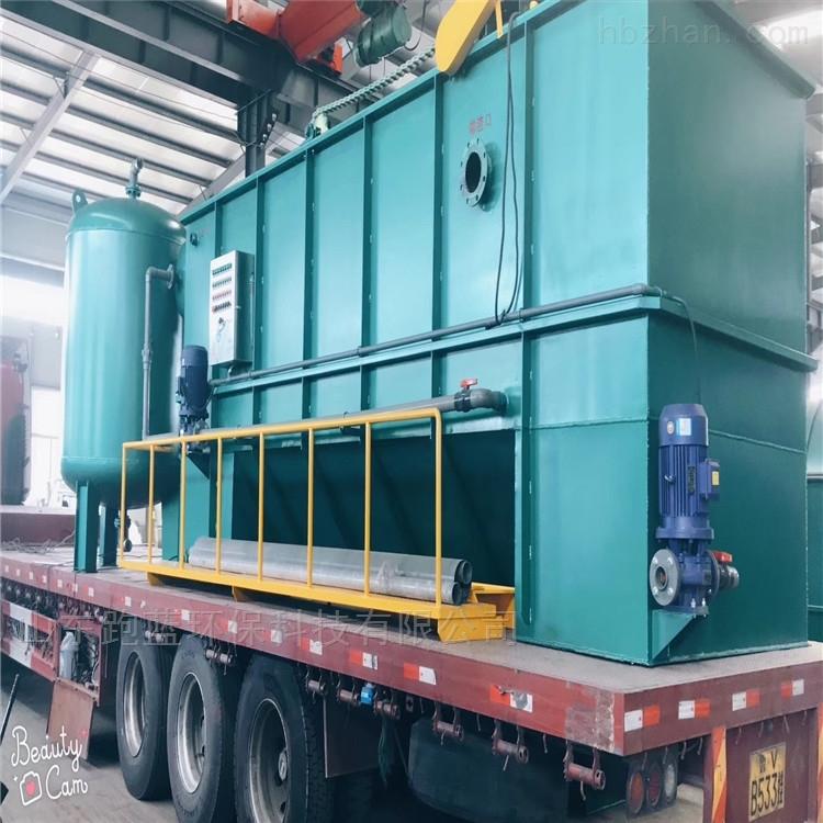 溶气气浮机设备 饮料加工污水处理设备