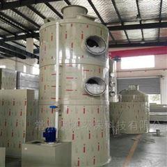 KTpp废气喷淋洗涤塔