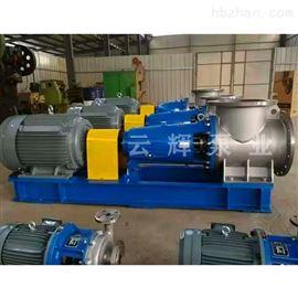 HZW钛化工轴流泵