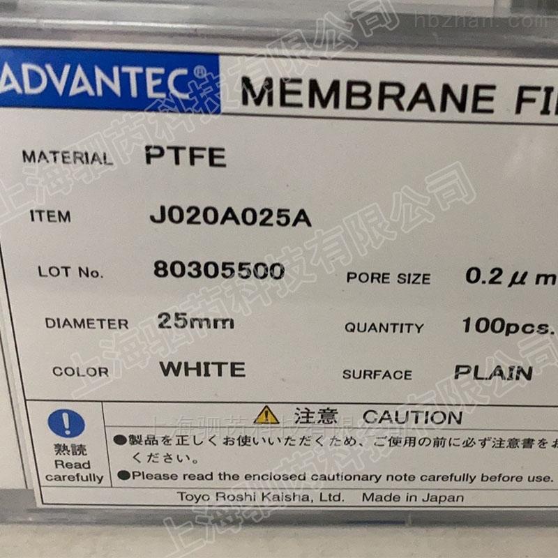 东洋0.2um疏水性白色无格线PTFE滤膜