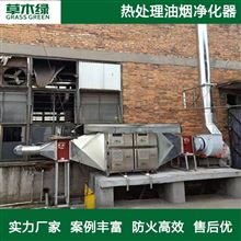 热处理油烟环保设备