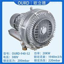 海南漩涡气泵20kw高压鼓风机