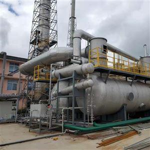 化工污水除臭设备