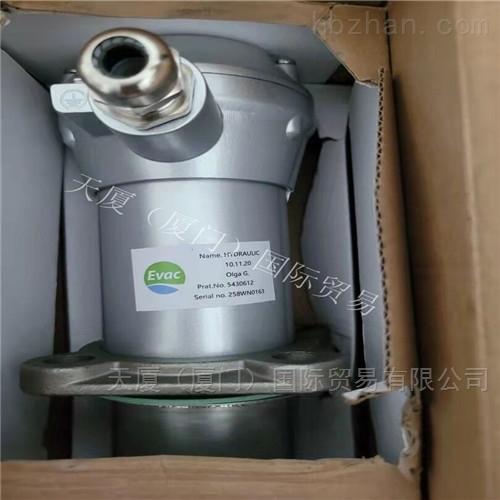 EVAC 5430612 液位传感器现货