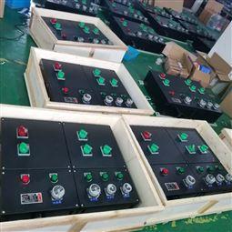 BXX8050-6/32防爆防腐检修电源插座箱
