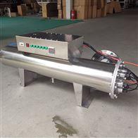 睿汐RZ-UV2-LS15紫外線消毒器介紹