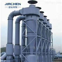 工业除尘设备 多管陶瓷旋风除尘器