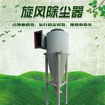 通用型工业型旋风除尘器