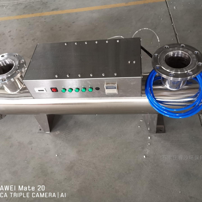 睿汐RZ-UV2-LS80紫外线消毒器设备