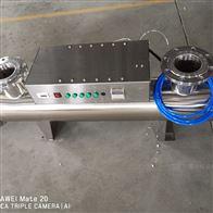 睿汐QL18-30紫外線消毒器設備