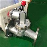 ZCRB电磁阀不锈钢燃气紧急切断阀