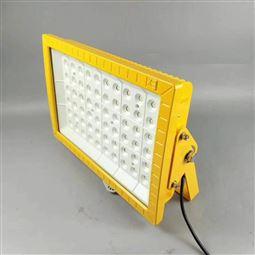 CCD97-400W方形led防爆泛光灯价格
