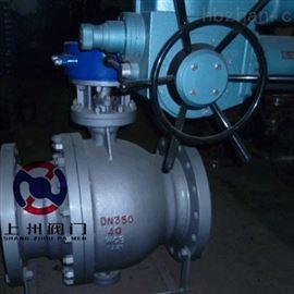 Q947M/F电动卸灰球阀