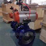 PQ640TC气动陶瓷偏心半球阀