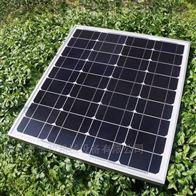 太阳能光伏发电板生产商