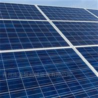 太阳能发电系统光伏发电板