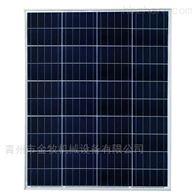 单晶太阳能电池板厂家生产