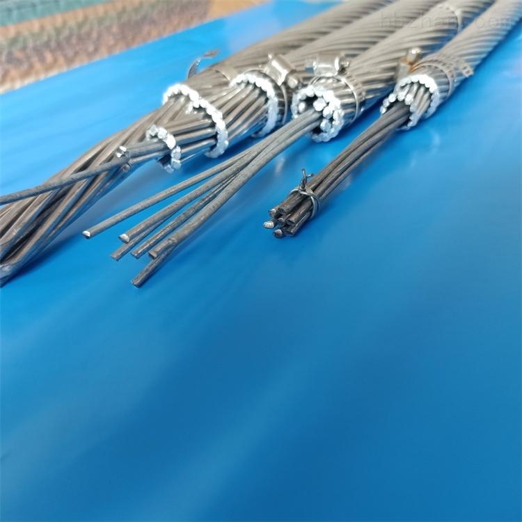 钢芯铝绞线185/45-30/7铝绞钢芯线库存