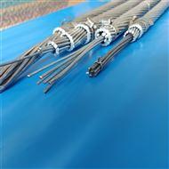 JL/G1A钢芯铝绞线185/45-30/7铝绞钢芯线库存