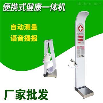 HW-900B智能身高体重血压一体机
