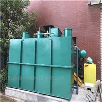 PL一体化收费站污水处理设备定制