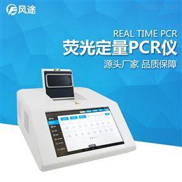 FT-PCR16非洲猪瘟设备