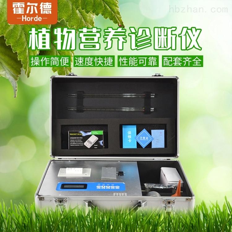 植物营养仪