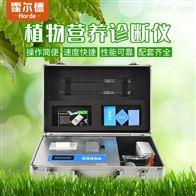 HED-ZY20植物营养仪
