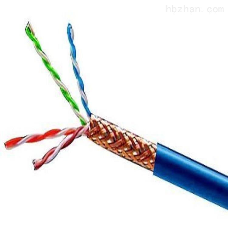 矿井电话电缆MHYA22
