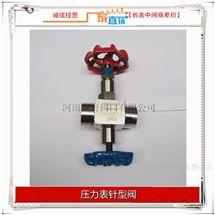 J19W压力表针型阀