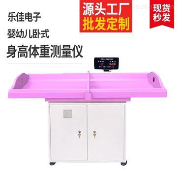 HW-1000身高体重测量仪卧式婴儿体重秤